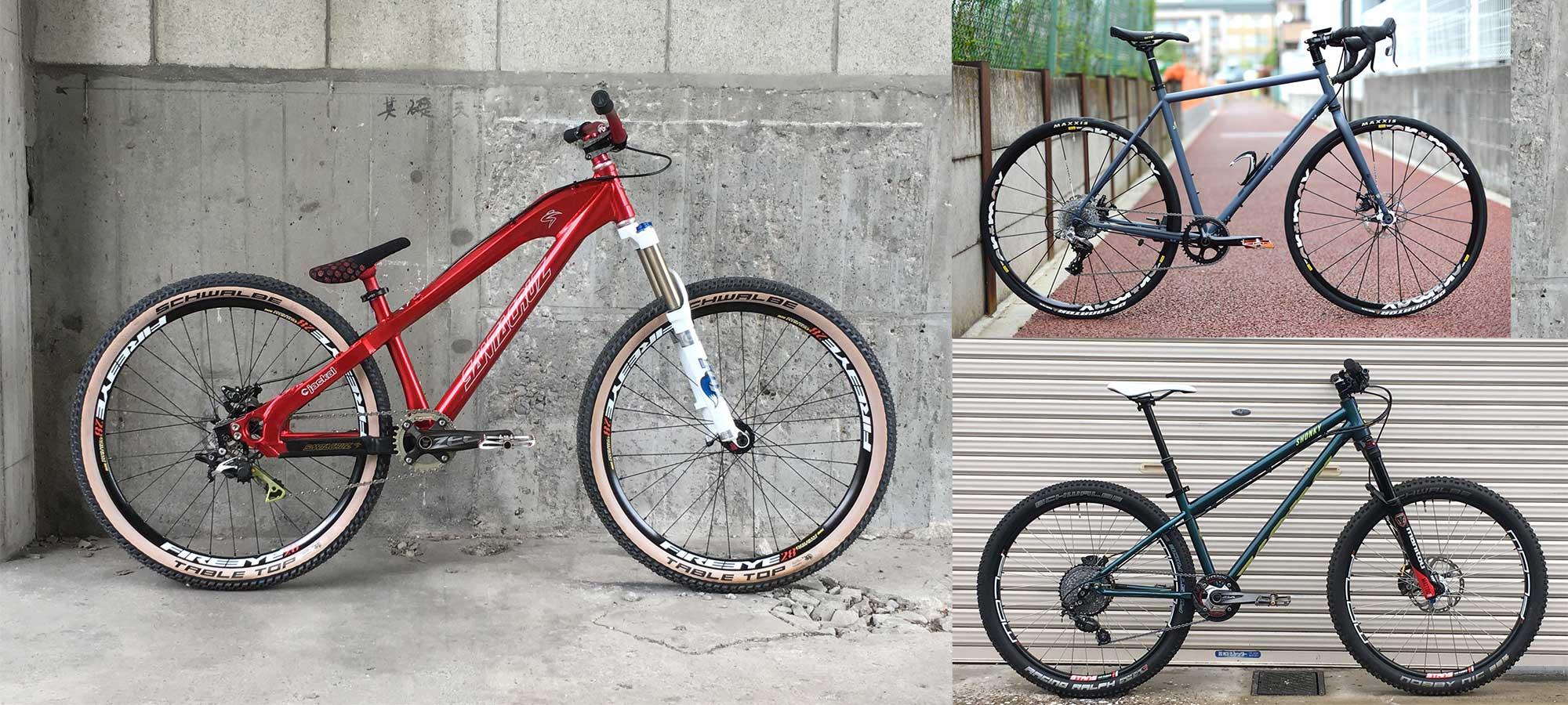 名古屋市中区のMTBサイクルショップ「プライドワン」